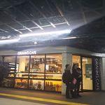 グラムズカフェ -
