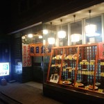 朝日食堂 -