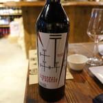 ハガレ - 本日のきまぐれワインはテリッシュ