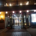 雲仙スカイホテル -