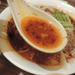 80199172 - 麻辣刀削麺(地獄辛)のスープ