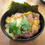 全力鶏 - とろ~り親子小丼¥480