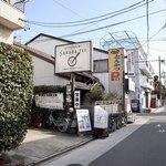 キッチンさくら亭 - 南区桜台の住宅街にあります