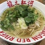 80207198 - 鶏パクチー麺