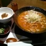 酒蔵レストラン宝 - カレーうどん(ごはん小盛り)