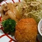 酒蔵レストラン宝 - ハーフ&ハーフ