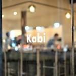 Kabi - 外観