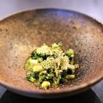 Kabi - Broccoli
