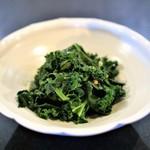 Kabi - Vegetable