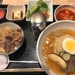 仙台牛一頭買い焼肉 明月苑 - 冷麺&ミニ焼肉丼(牛丼)ランチ
