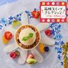 サロン・ド・テ ロザージュ - 料理写真:デイジー 〜希望〜