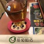熊猫飯店 - コースターや箸袋にもパンダ
