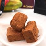 カリーノ - ローマの石畳*バレンタイン限定、生チョコ。口に入れるととろーっと溶けます。