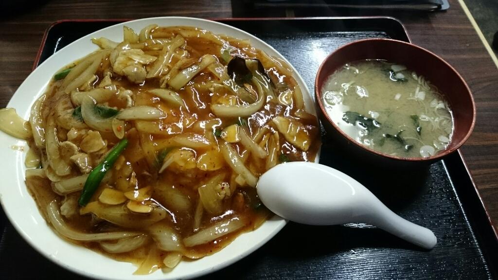 大華飯店 name=