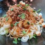 申手延麺 - 汁なし坦々麺