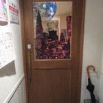 照和 - 地下の入口ドア