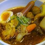 スープカレーの田中さん - 2月のマンスリーおでんスープカレー1000円