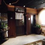 Gaienumaya - 入口