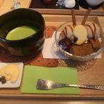 茶庭 然花抄院 - 焙じ和栗丸の抹茶付き