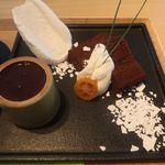 茶庭 然花抄院 - 冬ノ膳の京番茶付き