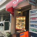 純喫茶マリーナ - ガイカソ