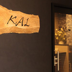 KAL -