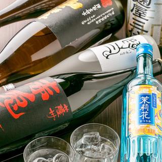 《お昼限定》生ビール&ハイボール100円キャンペーン開催中