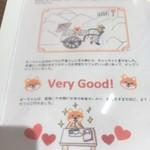 Cafe 4丁目の9階 - 謎の絵本(手作り風)