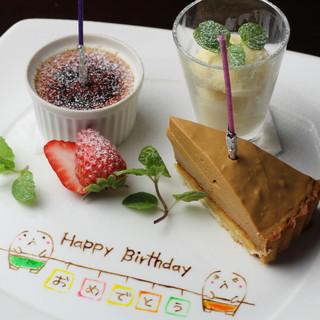 ◎誕生日・記念日◎特別な日のお食事のご利用もお任せください