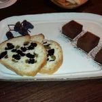 ロッキングチェア - レーズンバターと生チョコ