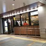 武蔵野うどん こぶし - 八王子寄りの乗換階段を登り、青梅線ホームに近い側にあります。