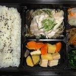 ガスト - 豚しゃぶポン酢ヘルシー弁当 ¥680