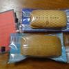 葡萄屋Kofu - 料理写真:レーズンサンドと大吟醸レーズンバターサンド