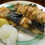 豊田屋 - 鶏なんこつと鯖!鯖串!