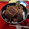 満福 - 料理写真:香ばしくて艶も良い「うな丼」