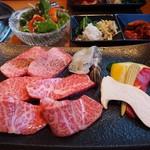 焼肉 山水 銀座店 -