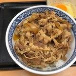 吉野家 - 牛丼 並 380円。玉子 60円。