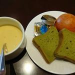 オールデイダイニング ウィンザー - コーンスープとパン