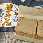 満願堂 - 料理写真: