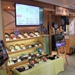 丼 笹陣 - メトロ食堂街にあります
