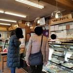 御菓子司 福岡屋  - みなさん「いちご大福」を必ず買ってました