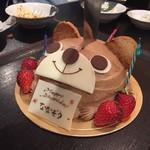 80234734 - クマさんのチョコケーキ