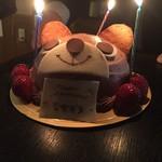 80234741 - クマさんのチョコケーキ