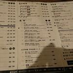 のみすけ 新潟駅前店 - ドリンク定番メニュー