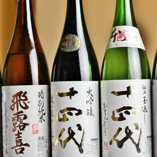料理をさらに引き立てるお酒は入手困難な銘柄も豊富にご用意