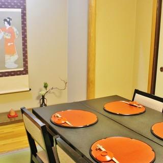 【個室あり】京料理の素晴らしさを皆様に伝える上質な和空間