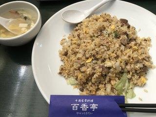 百香亭 本店 - 叉焼生菜炒飯842円