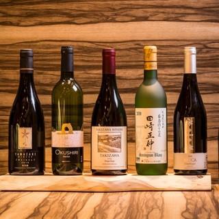 「北海道産ひつじ」と「北海道ワイン」のマリアージュ