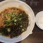 金満軒 - 汁なし坦々麺(大盛り・3辛) ¥850
