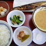 港北食堂 - 焼魚定食(さんま)